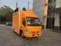 Kangfei KFT5031XSH50 mobile shop