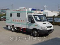 Sanitary supervision inspection vehicle