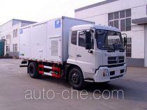 Kangfei KFT5126XBX4 laundry truck
