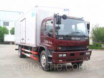康飞牌KFT5163XXY4型厢式运输车
