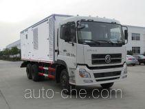 Kangfei KFT5256XJS4 water purifier truck