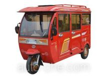 Kunhao KH150ZK passenger tricycle