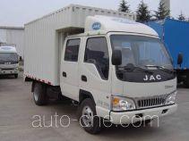 Yunhai KK5041XXY02 box van truck