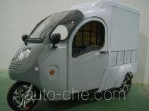 Electric cargo moto cab three-wheeler