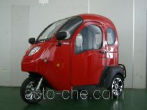 Kaiyilu KL2500DZK electric passenger tricycle