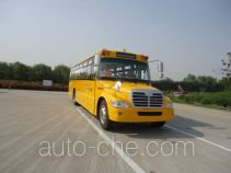 Higer KLQ6116XQE4 primary/middle school bus