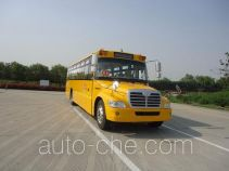 Higer KLQ6116XQE5D primary/middle school bus