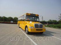 海格牌KLQ6116XQE5D型中小学生专用校车