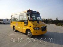 Higer KLQ6606XQE4A primary school bus