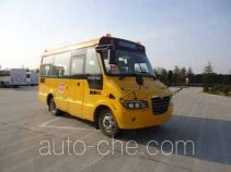 Higer KLQ6606XQE4A1 primary school bus