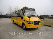 Higer KLQ6756XQE42 preschool school bus