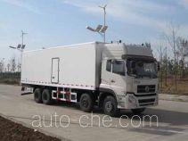 天载牌KLT5310XLC型冷藏车