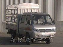 Kama KMC5020CCYA26S4 stake truck