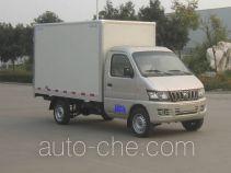 Kama KMC5021XXYQ29D5 box van truck