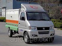 凯马牌KMC5022ZLJEV29D型纯电动自卸式垃圾车