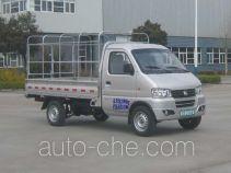 凯马牌KMC5023CCYEVA29D型纯电动仓栅式运输车