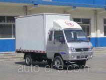 Kama KMC5030XXY26P4 box van truck