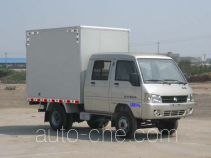 Kama KMC5033XXYA25S4 box van truck