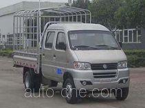 凯马牌KMC5035CCYQ32S5型仓栅式运输车
