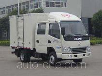 Kama KMC5036XXYL26S5 box van truck