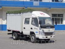 Kama KMC5040CPY28S4 soft top box van truck