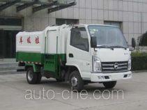 凯马牌KMC5040ZZZA26D5型自装卸式垃圾车