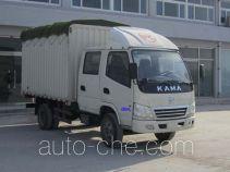 凯马牌KMC5046CPYA33S4型蓬式运输车