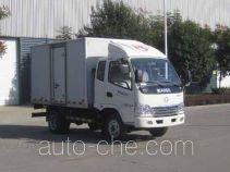 Kama KMC5041XXYA28P5 box van truck
