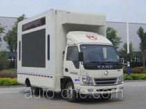 Kama KMC5042XDN33D4 mobile screening vehicle