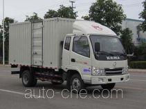 Kama KMC5042XXY33P4 box van truck