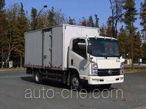凯马牌KMC5042XXYEV33D型纯电动厢式运输车