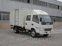 Kama KMC5042XXYQ33S4 box van truck