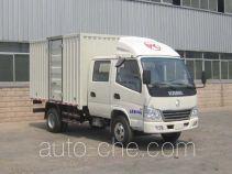 Kama KMC5046XXY33S4 box van truck