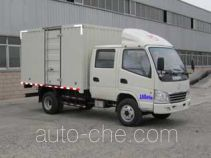 Kama KMC5046XXYA33S4 box van truck