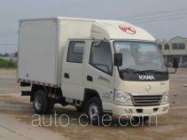 Kama KMC5047XXY26S4 box van truck
