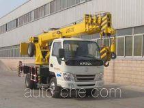 Kama  QY7 KMC5071JQZQY7 truck crane