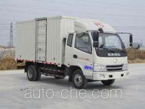 Kama KMC5086XXYA33P4 box van truck