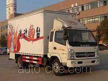 Kama mobile stage van truck