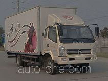 凯马牌KMC5105XWTA45P4型舞台车
