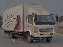 Kama KMC5105XWTA45P4 mobile stage van truck