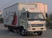 Kama KMC5148XWTA48P5 mobile stage van truck