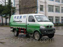 Jiutong KR5022ZLJ sealed garbage truck