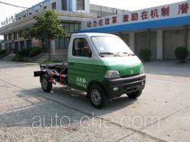 九通牌KR5023ZXX型车厢可卸式垃圾车