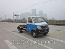 九通牌KR5030ZXXD4型车厢可卸式垃圾车