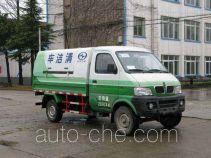 Jiutong KR5031ZLJ sealed garbage truck