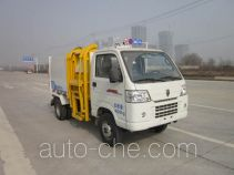 九通牌KR5040ZZZD4型自装卸式垃圾车