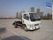 九通牌KR5041ZXXD4型车厢可卸式垃圾车