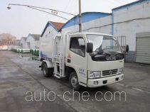九通牌KR5041ZZZD4型自装卸式垃圾车