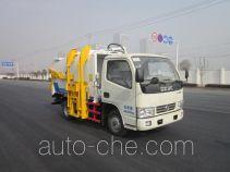 九通牌KR5042ZZZD4型自装卸式垃圾车
