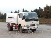 Jiutong KR5050ZLJ sealed garbage truck